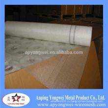 YW-90 G 4X4 мм Сетка из стекловолокна (заводская цена)