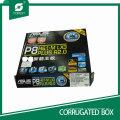 Boîtes en carton ondulé pour appareils (0021)