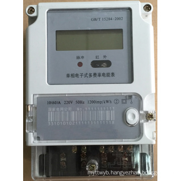 Single Phase Remote Energy Meter Ht-300
