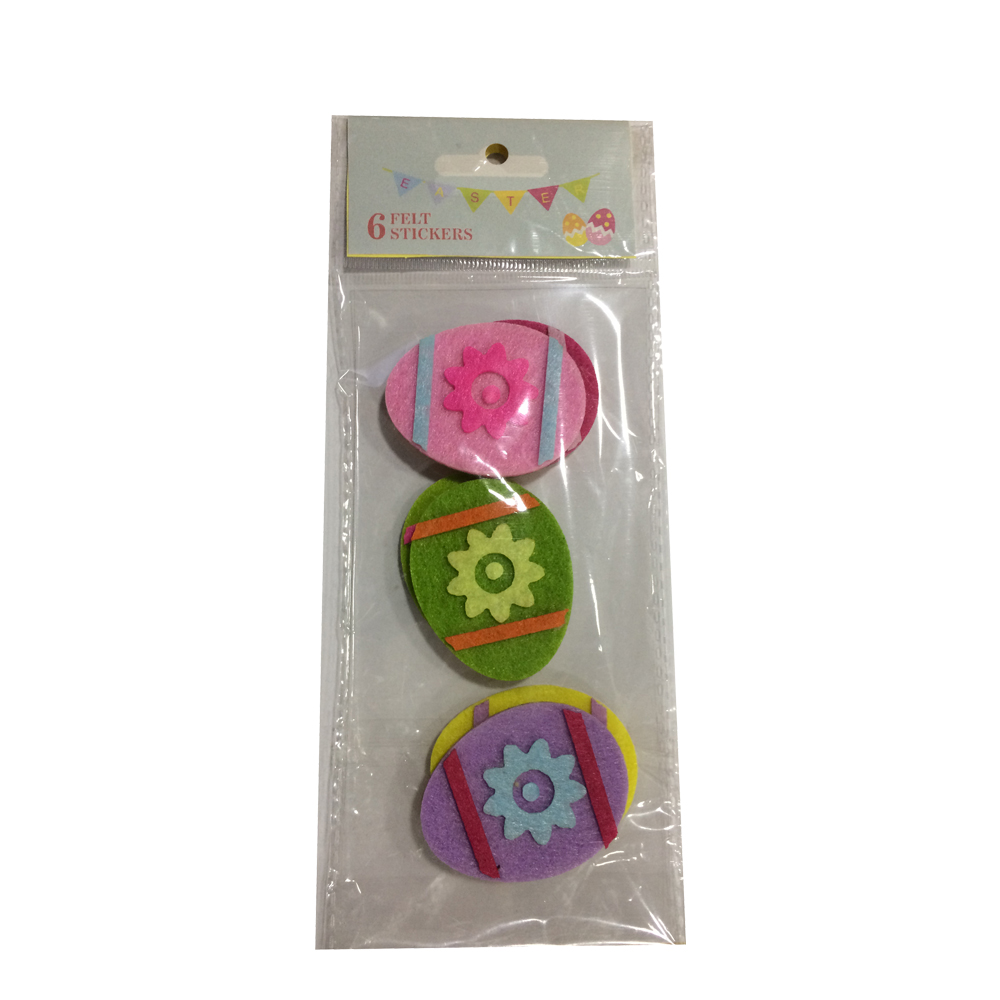 Easter Sticker With Egg Shape