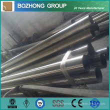 Hastelloy C22 Nickel-Chromium-Molybdenum Alloy