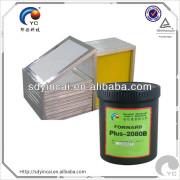 acrylic latex emulsion paint trading company