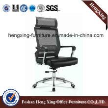 Modern Chair / Mesh Chair / Leisure Chair