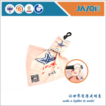 Goggles Cleaning Cloth with Keychain