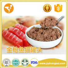 Wholesale Pet Food Products Canned Tuna Tin Food