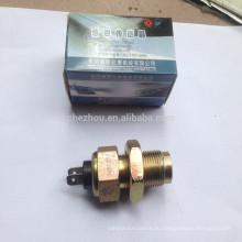 Подлинный датчик скорости Dongfeng C3967252