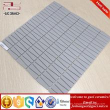 proveedor chino tira de acabado mate gris cristal mosaico de vidrio para el diseño de la pared de la casa