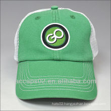 2013 trendy snapback trucker hat