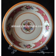 Indonesia design porcelain omega plate