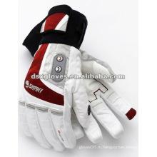 Белые зимние зимние перчатки