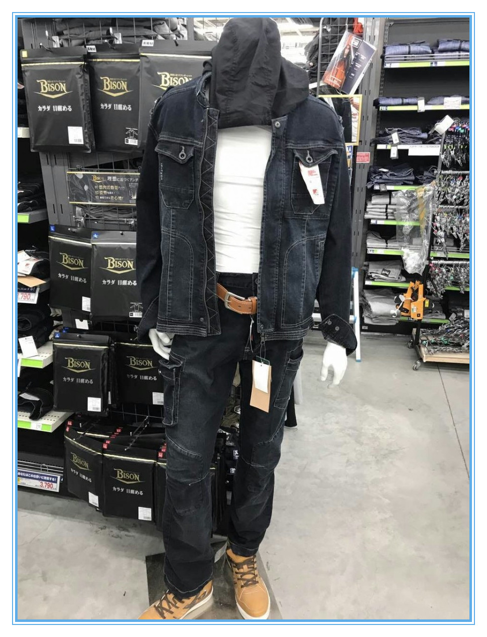 Japan Market Hot Man Jeans