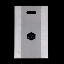 Customized Printed  Die Cut Handle Bag