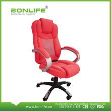 Новый Замес Офисное Массажное Кресло