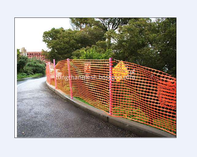 plastic Safety Fence mesh