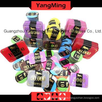 Набор чипов для RFID Poker 760PCS (YM-RFID001)