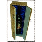 Red Wine Package Wine Case
