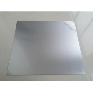 Factory supply aluminum sheet metal
