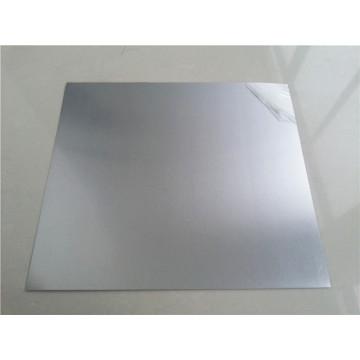 Factory supply aluminum sheet metal