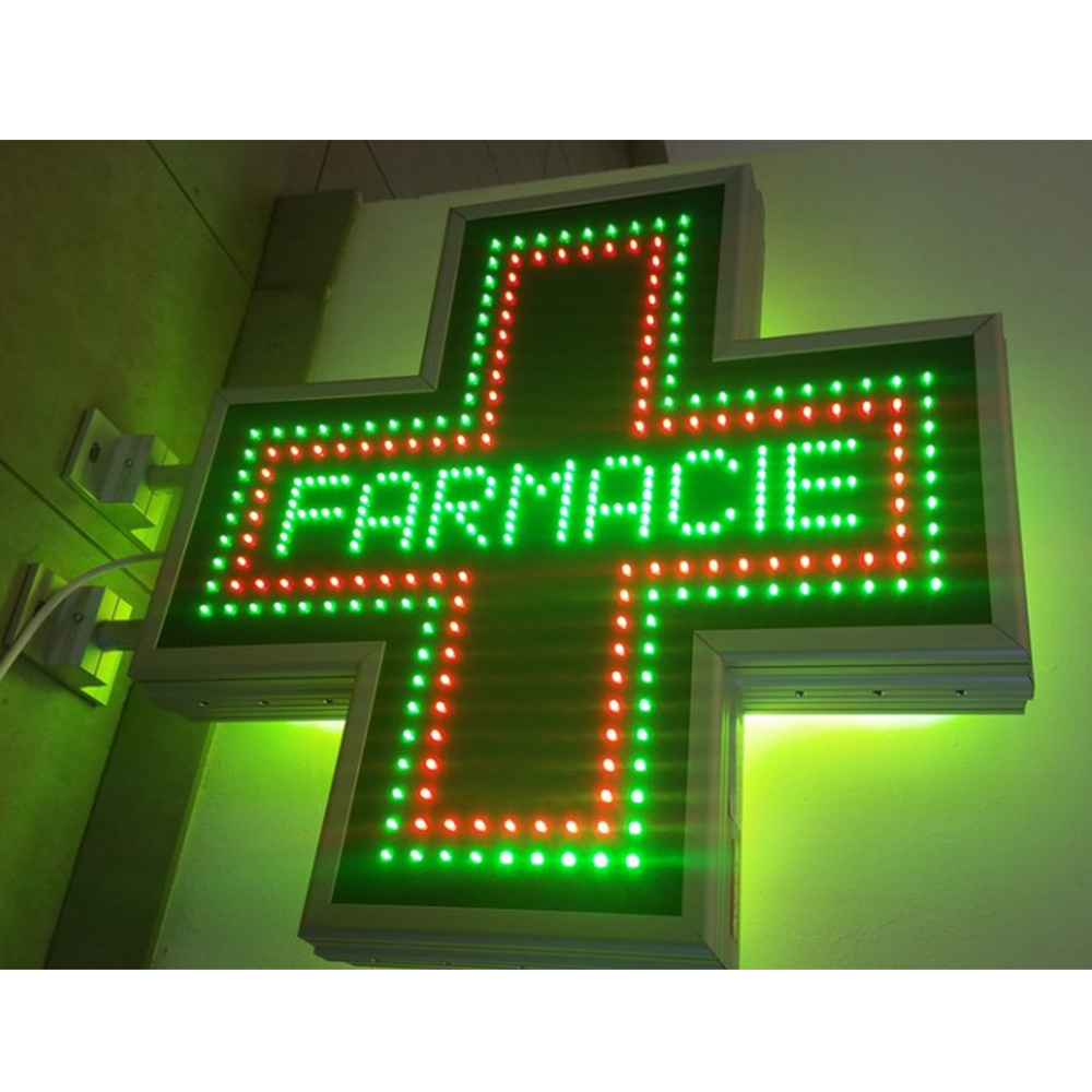 Pharmacy Cross Screen