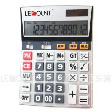 Calculadora de mesa de 12 dígitos com função de imposto opcional inglês / japonês (LC207T)