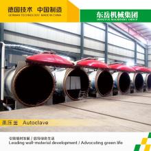 Professional AAC Block Manufacturer, AAC Block Equipment
