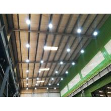 80w E40 Shop Led light 130lm/w