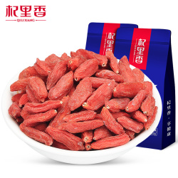 Ning Xia Large fruit wolfberry