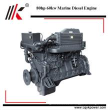 Günstigen Preis 80hp Bootsmotoren Elektromotor 4-Zylinder-Marine-Dieselmotor