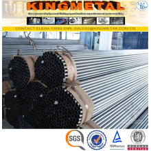 Seamless 50mm Ms Steel Pipe Price