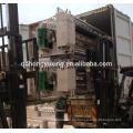 Máquina de gasa médica de alta velocidad / máquina para hacer vendas de gasa
