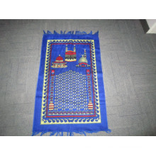 Muslim Prayer Carpet