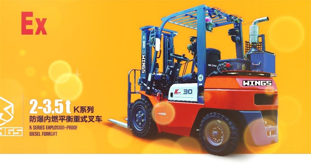 Explosive-proof Diesel Forklift-14-1