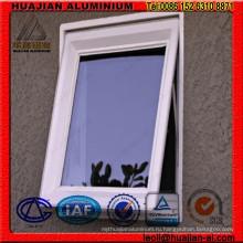 Алюминиевые профили для тентовых окон