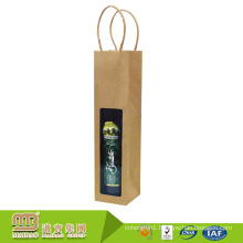 Heavy Duty Good Price Coated Single Bottle Brown Plain Kraft Paper Wine Bags
