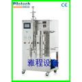 Baja temperatura de secado rápido mini secador de vacío (YC-2000)