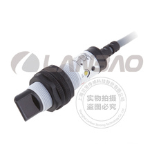 Sensor fotoeléctrico de reflexión difusa de plástico (PR18GS-BC40D DC3 / 4)