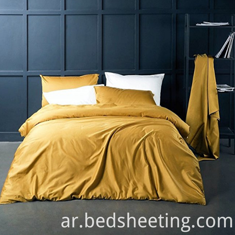Cotton Sateen Duvet Cover In Yellow