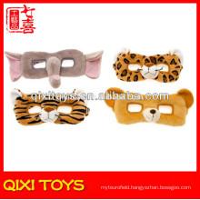 Wholesale wild animal plush masks kids plush animal masks