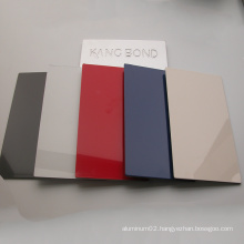 PVDF Aluminum composite panel MCbond sandwich panel