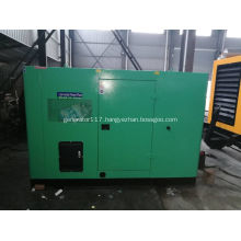 Weichai Ricardo 50kw silent generator set with ATS