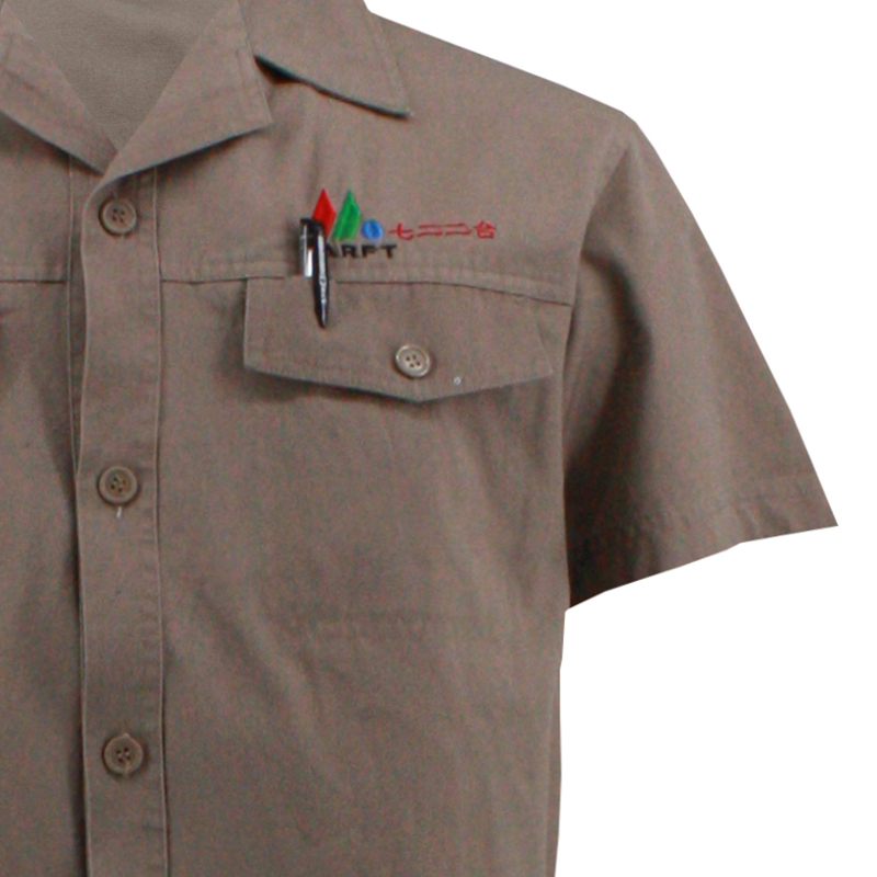 Short sleeved Khaki cotton jacket