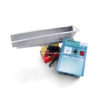 Малый электромагнитный вибрационный питатель
