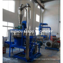 Plastic PVC Pulverizer Machine