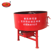 Kecil Mini Pan Type Concrete Mixer Machine