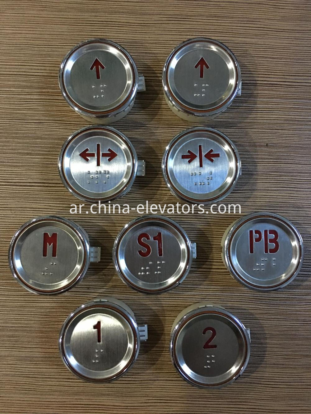 Push Buttons for LG Sigma Elevators
