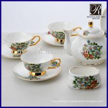 Горячий цвет сбывания сбывания с комплектом чая кофе комплекта золотистого обода