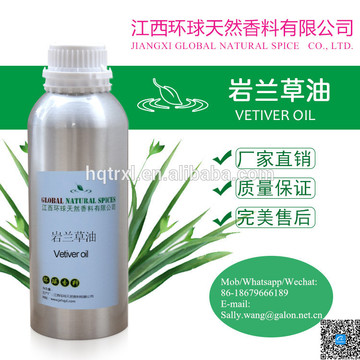 Plant extract Pure Natural perfume Vetiver essential oil Cas:8016-96-4