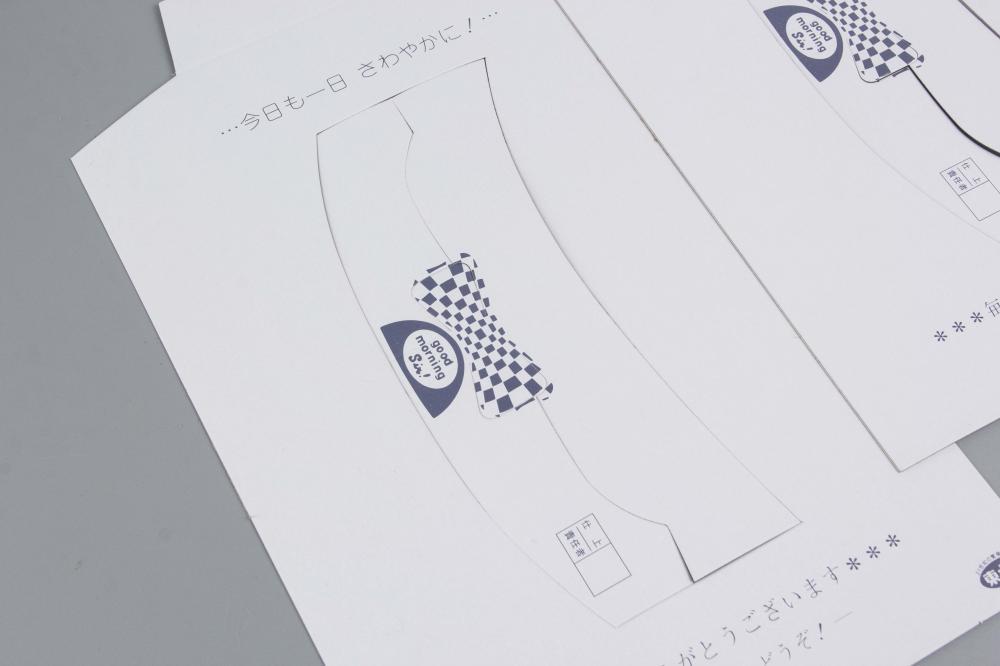 Shirt Paper Board