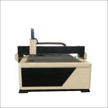 Machine de découpe CNC pour porte en aluminium à plasma