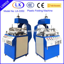 hot selling three-edge plastic cover folding machine